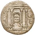 Ancient Coins - Judea, Bar Kokhba Revolt. Silver Sela (14.17 g), 132-135 CE. Year 2 (133/4 CE). 'Simon' (Paleo-Hebrew), tetrastyle façade of the Temple of Jerusalem;