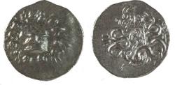 Ancient Coins - MYSIA, Pergamon. Circa 166-67 BC. AR Tetradrachm (28mm, 12.7 gm). Cistophoric