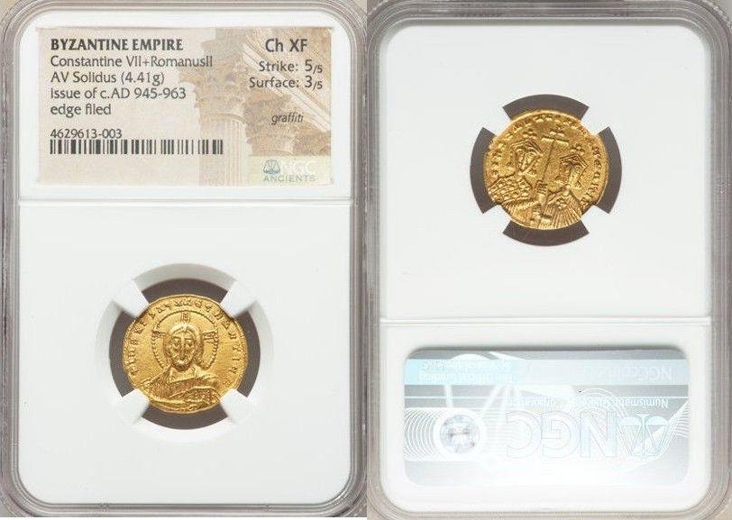 Ancient Coins - Constantine VII Porphyrogenitus and Romanus II (AD 945-963). AV solidus (20mm, 4.41 gm, 7h)