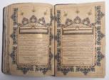 Very Large Illuminated Arabic Manuscript Kashmiri Koran. Quran Book