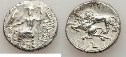 Ancient Coins - CILICIA. Tarsus. Mazaeus, as Satrap (361/0-334 BC). AR stater (24mm, 10.71 gm, 8h). XF.