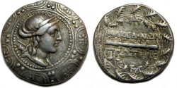 Ancient Coins - MACEDON, Under Roman Rule. First Meris. Circa 167-148 BC. AR Tetradrachm