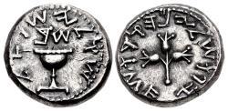 Ancient Coins - JUDAEA, Jewish War. 66-70 CE. AR Shekel (23mm, 13.84 g, 12h). Jerusalem mint. Dated year 2