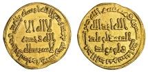 Islamic Umayyad Caliphate. Time of Hisham b. `Abd al-Malik AH 105-125/724-743 AD