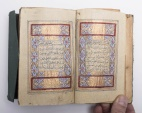World Coins - Illuminated Arabic Manuscript Koran Book, Signed and Dated by the Calligrapher.