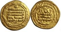 ISLAMIC, (Pre-Fatimid). Tulunids. Ahmad bin Tulun. AH 254-270 / AD 868-884. AV Dinar (22mm, 4.2 gm)
