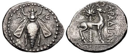 Ancient Coins - PHOENICIA, Arados. Circa 172/1-111/0 BC. AR Drachm (20mm, 3.94 g, 12h). Dated CY 91
