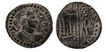 World Coins - HUNNIC TRIBES, Nezak Huns. Circa 620-680. Æ Drachm. Lovely example.