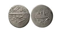 World Coins - QAJAR. Fath Ali Shah. 1797-1834 AD. AR Qeran. Nahavand mint, 1242 AH.  Very rare.
