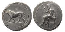 Ancient Coins - ALEXANDRINE EMPIRE. Babylonia. Circa 322-312 BC. AR Double Shekel. Rare.