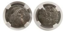 Ancient Coins - KINGDOM of CHARACENE. Attambelos I. 48/7-24 BC. AR Tetradrachm.  NGC Choice AU.