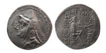 Ancient Coins - KINGS of PARTHIA. Phriapatios to Mithradates I. ca. 185-132 BC. Silver Drachm.