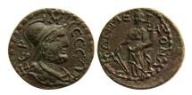 Ancient Coins - LYDIA, Thyateira. Pseudo-autonomous issue. 2nd-3rd centuries AD. Æ .