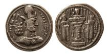 "Ancient Coins - SASANIAN KINGS. Shahpur II. AD. 309-379. Silver Drachm. Mint IX ""Kabul"". Great early style."