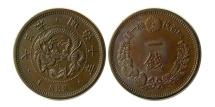 World Coins - JAPAN. Mutsuhito (Meiji), 1867-1912. AE 1 Sen. 1877, year 10.