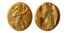 Ancient Coins - ACHAEMENID EMPIRE. temp. Xerxes II to Artaxerxes II. Circa 420-375 BC. AV Daric. Lovely style. Superb !