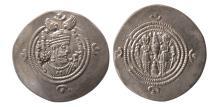 Ancient Coins - SASANIAN KINGS. Khosrau II. 590-628 AD. AR Drachm. Hamedan mint, year 36. Lovely style.