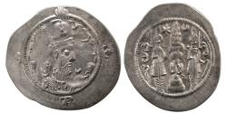Ancient Coins - SASANIAN KINGS. Hormizd IV. AD. 579-590. Silver Drachm. Mint APR, Year 12. Lovely Strike.
