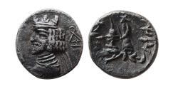 Ancient Coins - KINGS of PERSIS. Ardaxsir (Artaxerxes) II. 1st century BC. AR Hemidrachm.