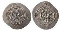 Ancient Coins - SASANIAN KINGS. Yazdgird (Yazdgard) III. AD. 632-651. AR Drachm. Lovely Strike. FDC. Rare.