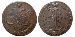 "World Coins - RUSSIA, Catherine II, ""the Great"". 1762-1792. Æ 5 Kopecks. Dated 1789."
