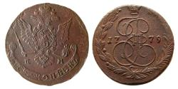 "World Coins - RUSSIA, Catherine II, ""the Great"". 1762-1792. Æ 5 Kopecks. Ekatrinburg mint. Dated 1779."