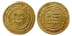 World Coins - SAMANID, Nasr II b. Ahmad, AH 301-331, AV dinar. Nishabur mint. Dated AH 326.