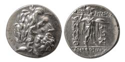 Ancient Coins - THESSALY. Thessalian League. 2nd-1st. Centuries BC. AR Double Victoriatus. Lovely Strike.