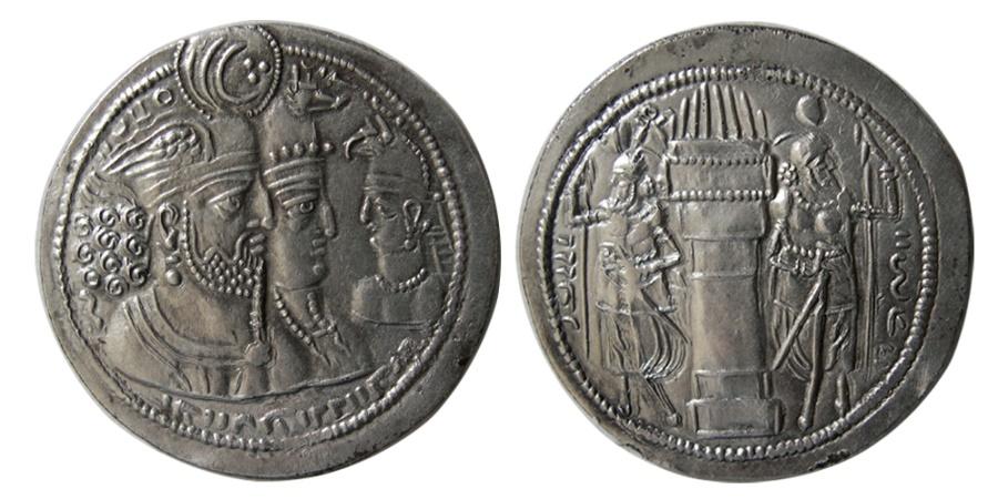 Ancient Coins - SASANIAN KINGS. Varahran II & Family. 267-293 AD. AR Drachm . Lovely strike. Rare this nice.