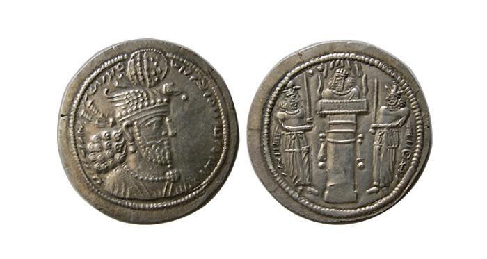 Ancient Coins - SASANIAN KINGS. Hormozd  II. 303-309 AD. AR Drachm.  Scarce variety