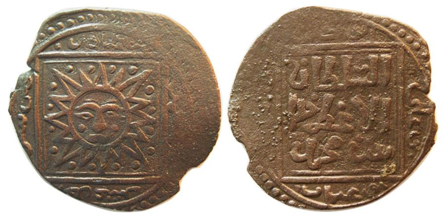 World Coins - ILKHAN. Ghiyath al Din Mohammad.  (1304-1316 AD). AE Follis . Sun type. Rare.