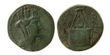 Ancient Coins - CILICIA, Tarsos. 164-27 B.C. Æ . Scarce !