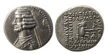 Ancient Coins - KINGS OF PARTHIA. Orodes II. 57-38 BC. AR Drachm. Lovely strike.