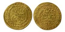 World Coins - GHAZNAVID, Sultan Mahmud. 998-1030 AD. AV Dinar.  Neishapur mint, dated 391 AH.