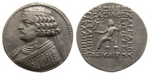 Ancient Coins - KINGS OF PARTHIA, Orodes II 57-38 BC. Billon Tetradrachm.  From The Sunrise Collection.