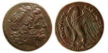 Ancient Coins - PTOLEMAIC KINGS. Ptolemy II Philadelphos. 285-246 BC. AE 26mm.  Elegant style. Choice Superb.