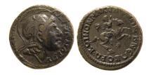 Ancient Coins - MACEDON, Koinon. Time of Gordian III. AD. 238-244. Æ. Scarce.
