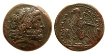 Ancient Coins - PTOLEMAIC KINGS. Ptolemy II Philadelphos. 285-246 BC. AE 27mm. Lovely strike.