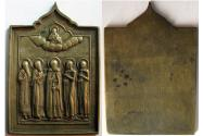 Ancient Coins - Russian, Ca. 18th Century. Bronze Icon. Depicting different saints.