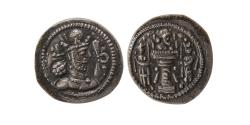 Ancient Coins - SASANIAN KINGS. Shahpur II. 309-379 AD. AR Obol. Extremely Rare. Lovely strike.