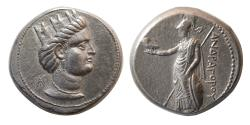 Ancient Coins - PARTHIA, ANDRAGORAS, Satrap under Alexander III & Seleukos I. AR Tetradrachm. Very rare.