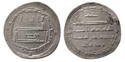 World Coins - AGHLABID, Ziyadat 'Allah I. AH 201-223, AR Dirham. Ifriqiya mint, dated AH 203. Very Rare.