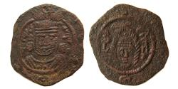Ancient Coins - ARAB-SASANIAN, Umayyad Caliphate. Æ Pashiz. Khosrau & Anahita type. Lovely strike. Rare.