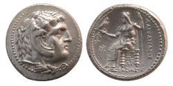 Ancient Coins - SELEUKID KINGS, Seleukos I Nikator. 312-281 BC. Silver Tetradrachm. Arados. Superb Style. FDC.