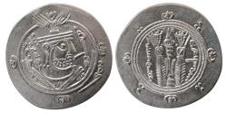 Ancient Coins - TABERISTAN. Khalid ibn Barmak, (766-772 AD). Year 116. Silver Hemidrachm.