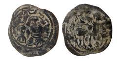 Ancient Coins - ARAB-SASANIAN, Umayyad Caliphate. Abay. Æ Pashiz. Bishapur mint. Byzantine imitation. Rare.