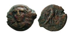 Ancient Coins - ELYMIAS KINGS, Kamneskires I. 149/148-144/3 BC. Æ. Susa mint. Extremely Rare.