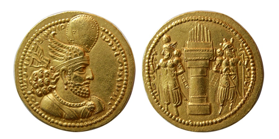 Ancient Coins - SASANIAN KINGS. Varhran (Bahram) II. AD. 276-293. Gold Dinar. From The Sunrise Collection.