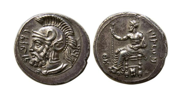 Ancient Coins - CILICIA, Tarsos. Pharnabazos, Persian military commander. Circa 380-377 BC. AR Stater