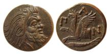 "Ancient Coins - THRACE, Black Sea Area. Pantikapaion. Ca. Mid 4th. Century BC. Æ Unit. ""Almost as Struck""."